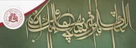 ირანული ენების კვლევის VI საერთაშორისო კონფერენცია