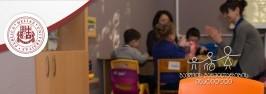 ილიაუნის ბავშვის განვითარების ინსტიტუტში, თბილისის მერიის ჯანდაცვის პროგრამების ფარგლებში, აუტიზმის სპექტრის დარღვევის მქონე ბავშვების რეაბილიტაციის ქვეპროგრამა ამოქმედდა