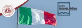 ენის შემსწავლელი ინტენსიური კურსი ილიაუნის იტალიური კულტურის ცენტრში