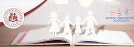პოზიტიური მშობლობის სკოლა - ტრენინგკურსი ილიაუნის ბავშვის განვითარების ინსტიტუტში