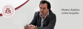 კემბრიჯის უნივერსიტეტის ასოცირებული მკვლევრის, თომას ჰოპკინსის, საჯარო ლექცია: დემოკრატია და მრეწველობა რევოლუციის შემდგომ საფრანგეთში