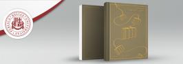 ილიაუნის ლიტერატურულ კლუბში: სერგეი დოვლატოვის წიგნის პრეზენტაცია