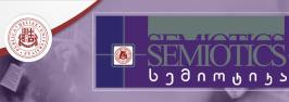 სემიოტიკის მე-7 საერთაშორისო სამეცნიერო კონფერენცია