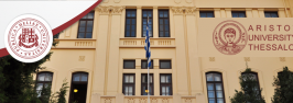 SALONIKA ARISTOTLE UNIVERSITY SUMMER SCHOOL TO BE OPENED
