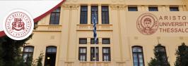 სალონიკის არისტოტელეს უნივერსიტეტის საზაფხულო სკოლა