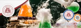 კონკურსი სკოლის მოსწავლეებისთვის - სახალისო სამეცნიერო ექსპერიმენტი