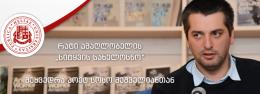 """რატი ამაღლობელის """"სიტყვის სახელოსნო"""": შეხვედრა პოეტ სოსო მეშველიანთან"""