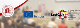 პროექტ  LeAGUe-ის  დასკვნითი კონფერენცია