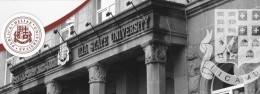 პროფესიული სტუდენტების, დიპლომირებული სპეციალისტის საგანმანათლებლო პროგრამის (პროფესიული უმაღლესი საგანმანათლებლო პროგრამა) სტუდენტების საყურადღებოდ