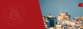 საბერძნეთის სასტიპენდიო პროგრამა 2017-2018 სასწავლო წლისათვის