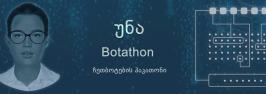 Botathon  –  ჩეთბოტების ჰაკათონი