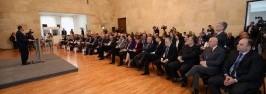 """I საერთაშორისო სამეცნიერო კონფერენცია """"კონკურენციის პოლიტიკა: თანამედროვე ტენდენციები, გამოწვევები"""""""