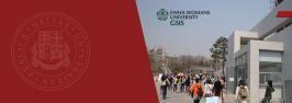 კორეის სასტიპენდიო პროგრამა 2017-2018 სასწავლო წლისთვის
