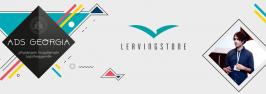 ADS Georgia – Leavingstone-ის კვირეული