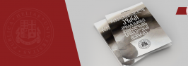 """გიგა ზედანიას წიგნის """"რეპრესირებული აზრი. კონსტანტინე მეგრელიძის სოციალური თეორია"""" პრეზენტაცია"""