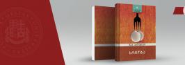 """ჩაკ პალანიკის """"ხრჩობა"""" – რომანის პრეზენტაცია ილიაუნის ლიტერატურულ კლუბში"""