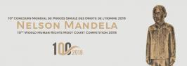 კონკურსი სტუდენტებისათვის - 10th Nelson Mandela World Human Rights Moot Court Competition