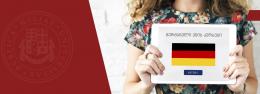 გერმანული ენის უფასო კურსები
