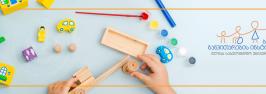 კვლევა ბავშვთა კოგნიტური ფუნქციების შეფასებისთვის