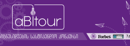 ABITOUR-JOINT SCHOLARSHIP COMPETITION BY ILIAUNI BUSINESS SCHOOL AND FORBES