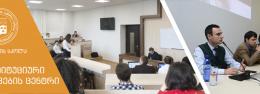 ილიას სახელმწიფო უნივერსიტეტის სამართლის სკოლის კონსტიტუციური კვლევების ცენტრის წლიური ანგარიში