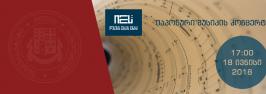 იაპონური მუსიკის კონცერტი