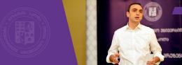 ილიას სახელმწიფო უნივერსიტეტში ბიზნესის სკოლის ახალი კონცეფციის პრეზენტაცია გაიმართა