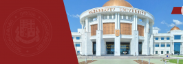 GSPP საერთაშორისო კონფერენცია პოსტსაბჭოთა ევრაზიაში საჯარო ადმინისტრირების გამოწვევების შესახებ