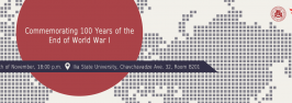 Commemorating 100 Years from the End of World War I