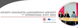 1st International Staff Week has been opened at Ilia State University