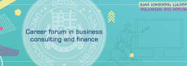 Career Forum in Business Consulting and Finance