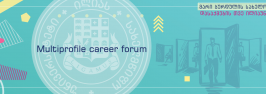 Multiprofile Career Forum