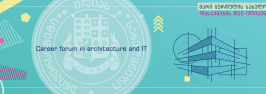 Career Forum in Architecture and IT