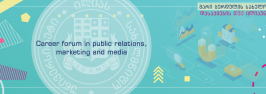 Career Forum in Public Relations, Marketing and Media