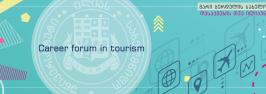 Career Forum in Tourism