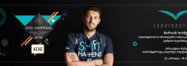 ADS Georgia 2019 – Leavingstone –  პროექტის მენეჯმენტი თანამედროვე ციფრულ ინდუსტრიაში