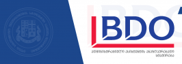 კომპანიის BDO ადმინისტრაციული ასისტენტის ანაზღაურებადი სტაჟირება
