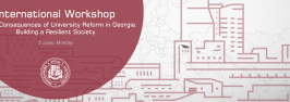 Cultural Consequences of University Reform in Georgia. Building a Resilient Society