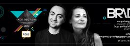 """ADS Georgia 2019 – BRID– """"BrEnding-ი, როგორც დასრულებული ემოცია"""""""
