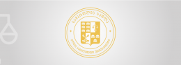 მიღება სამართლის სკოლის სამაგისტრო პროგრამებზე 2019-2020 სასწავლო წლისთვის