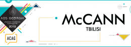 ADS Georgia 2019  – McCann-ის კვირეული