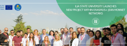 Ilia State University launches new project within Erasmus+ Jean Monnet Networks