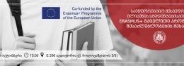 საინფორმაციო შეხვედრა ილიაუნის სტუდენტებისათვის ERASMUS+ გაცვლითი პროგრამის შესაძლებლობების შესახებ