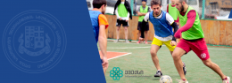 ISU Futsal Tournament