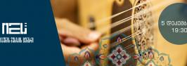 თურქულ-ქართული ტრადიციული მუსიკის კონცერტი