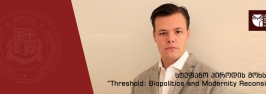"""სტეფანო პიროდის მოხსენება: """"Threshold: Biopolitics and Modernity Reconsidered"""""""