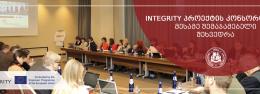 INTEGRITY პროექტის კონსორციუმის მესამე შემაჯამებელი შეხვედრა