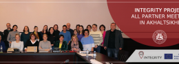 INTEGRITY Project All Partner Meeting In Akhaltsikhe
