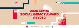 Social Impact Award 2020 იწყება!