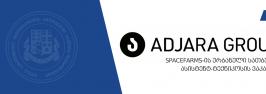 SPACEFARMS-ის ურბანული სათბურის ასისტენტ-ტექნიკოსის ვაკანსია